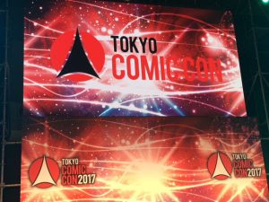 「東京コミコン」で、世界に向けてなんらかの発表があるかも?
