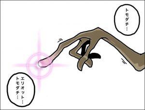 【四コマ映画】『E.T.』E.T.とトモダチになる方法
