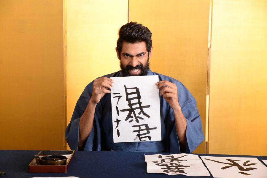 バラーラデーヴァ王・誕生記念! 日本探訪中のやんごとなき御姿をここに報告!!(※ラーナーさん誕おめ! 来日の様子を密着レポート!!)