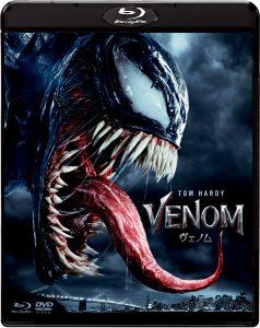 """祝!『ヴェノム』ブルーレイ/DVDリリース! 原作者トッド・マクファーレンが""""最凶キャラ""""への想いをアツく語る"""