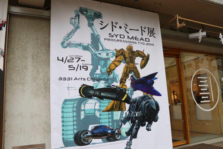 """日本での個展は34年ぶり! 巨匠シド・ミードが今世紀初の大回顧展を""""ブレラン元年""""の東京で開催"""