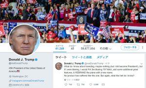トランプ大統領、映画『ダークナイト ライジング』の楽曲を無断使用した動画をTwitterに投稿してBANされる