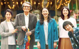 """『長いお別れ』は新しい時代の認知症映画 「作り手も""""自分の家族に見せたい""""と思える映画を」"""