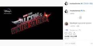 ファルコンとウインター・ソルジャーが帰ってくる! A・マッキー&S・スタン主演ドラマ、2020年にディズニープラスで配信決定