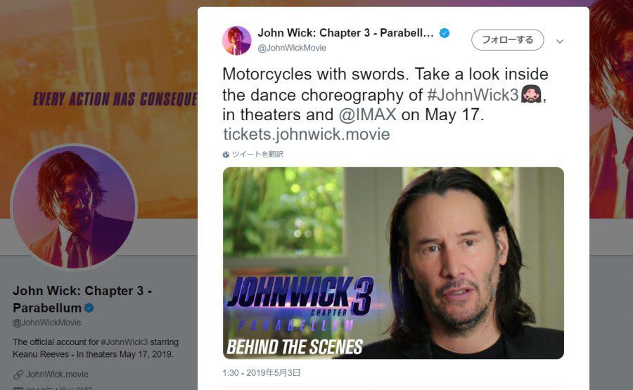 『ジョン・ウィック:パラベラム』チャンバラとバイクの超絶シーンは『悪女/AKUJO』へのオマージュ