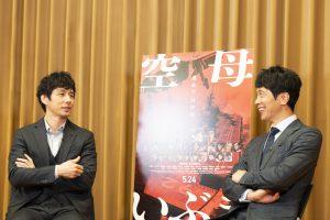 戦争映画ではない、平和のための映画 西島秀俊&佐々木蔵之介、『空母いぶき』を語る