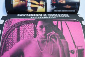 『エマニエル夫人』女性ターゲット戦略の大成功と社員ボーナス20ヶ月伝説【原正人の伝説 1/12】