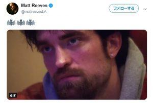 新バットマン役は『トワイライト』のロバート・パティンソンに決定! 予想外すぎてネットプチ炎上中……!?