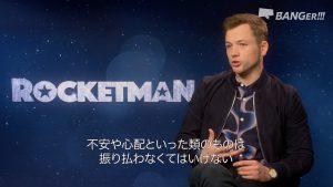 タロン・エジャトン&監督が語る『ロケットマン』「エルトン・ジョンはリハビリ施設からのサイバイバー」