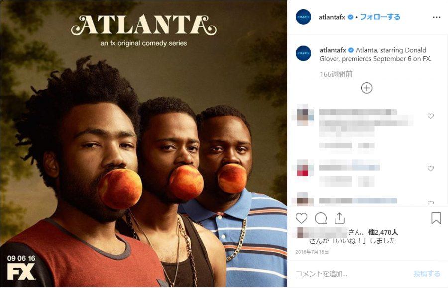 スチャダラ全員がハマるドナルド・クローヴァーのドラマ『アトランタ』と、ANIおすすめ12番組‼ Netflix充実のヒップホップ系
