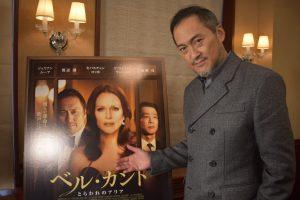 渡辺謙「なんでこんなショッキングな結末なのか」J・ムーア、加瀬亮共演『ベル・カント とらわれのアリア』