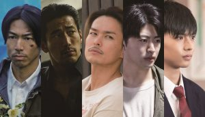 5名の監督とLDHメンバーがショートフィルムで紡ぐ『その瞬間、僕は泣きたくなった-CINEMA FIGHTERS project-』