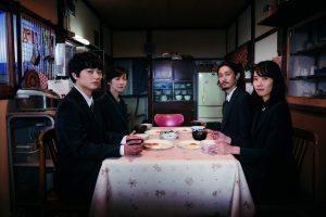 幸せな家族を変えた1本の電話……15年後、真実が明らかに 染谷&窪塚&永瀬『最初の晩餐』