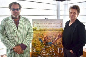 M・スコセッシが大絶賛!『永遠の門 ゴッホの見た未来』主演W・デフォー&J・シュナーベル監督が語る