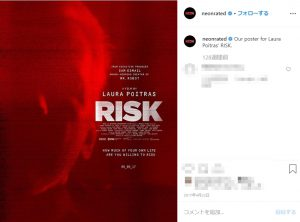内部告発サイト ウィキリークス創始者は、犯罪者か?ヒーローか? Netflixドキュメンタリー『リスク: ウィキリークスの真実』