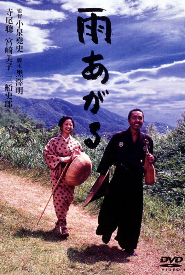 """黒澤明監督の遺稿『雨あがる』は""""世界のクロサワ""""の通夜の席から始まった!"""