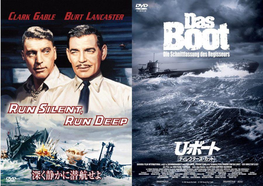 男たちの密室ドラマ「潜水艦映画」総ざらい! ハリウッド、ドイツ、日本……立場で変わる言語と背景