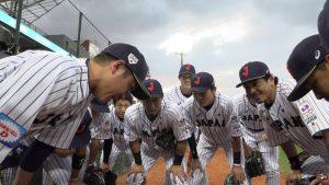 10年ぶりに奪還した世界一の裏側に完全密着『侍の名のもとに ~野球日本代表 侍ジャパンの800日~』
