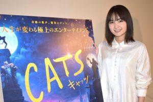 葵わかなが吹替に初挑戦!「前世で猫と強い関わりがあったのかも(笑)」猫好き目線で『キャッツ』を語る
