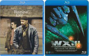 """ベテラン&若手刑事の""""コンビの系譜""""と""""家庭描写""""から見る『トレーニング デイ』と『WXIII 機動警察パトレイバー』"""