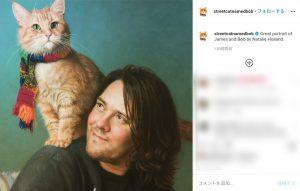 人生のどん底から若者を救った伝説の野良猫「ボブという名のストリート・キャット」のボブが亡くなる