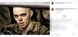 『マッドマックス 怒りのデス・ロード』の「ウォーボーイズ」ニュークス役ニコラス・ホルトが撮影当時を振り返る