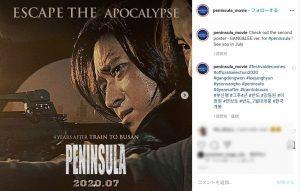 マッドマックス×ゾンビ!! 『新感染』の4年後の世界を描くカン・ドンウォン主演『半島』予告公開!