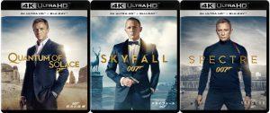 はじめての『007』はダニエル・クレイグの「ジェームズ・ボン度、低め作品」からスタートするのが秘訣!?