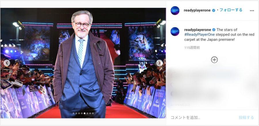 """今夜放送!『レディ・プレイヤー1』のスピルバーグは自身の""""映画のオマージュ""""を嫌がっていた!?"""