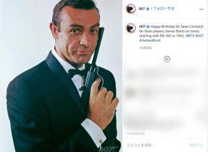 『007』ジェームズ・ボンドの自宅住所が特定される⁉ 英作家が発表!