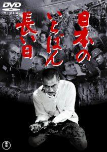 8月15日、終戦記念日に観るべき傑作! 戦争の愚かさを噛みしめる岡本喜八監督『日本のいちばん長い日』