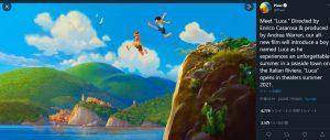 ディズニー / ピクサー最新作はイタリアの海辺を舞台にした友情物語!『ルカ』製作発表!