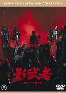 黒澤明監督『影武者』は勝新が武田信玄を演じるはすだった⁉ 超豪華キャスト共演の戦国スペクタクル
