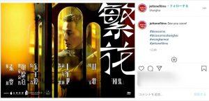 ウォン・カーウァイ監督が激変する上海で大富豪へと変身する青年を描く! 人気小説のTVドラマ化へ