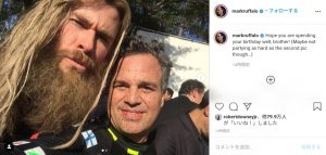 クリヘム誕おめ!! マーク・ラファロが『アベンジャーズ/エンドゲーム』撮影オフショットでお祝い!
