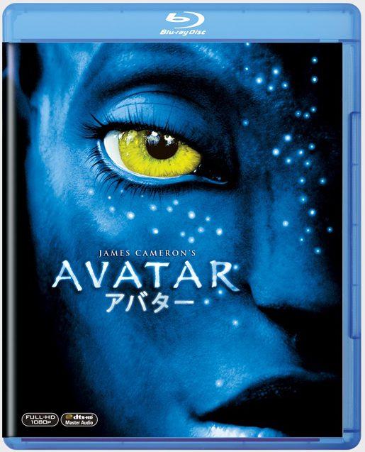 『ジェームズ・キャメロンのSF映画術』放送決定!『アバター』の青い異星人に感情移入できたのはなぜ?