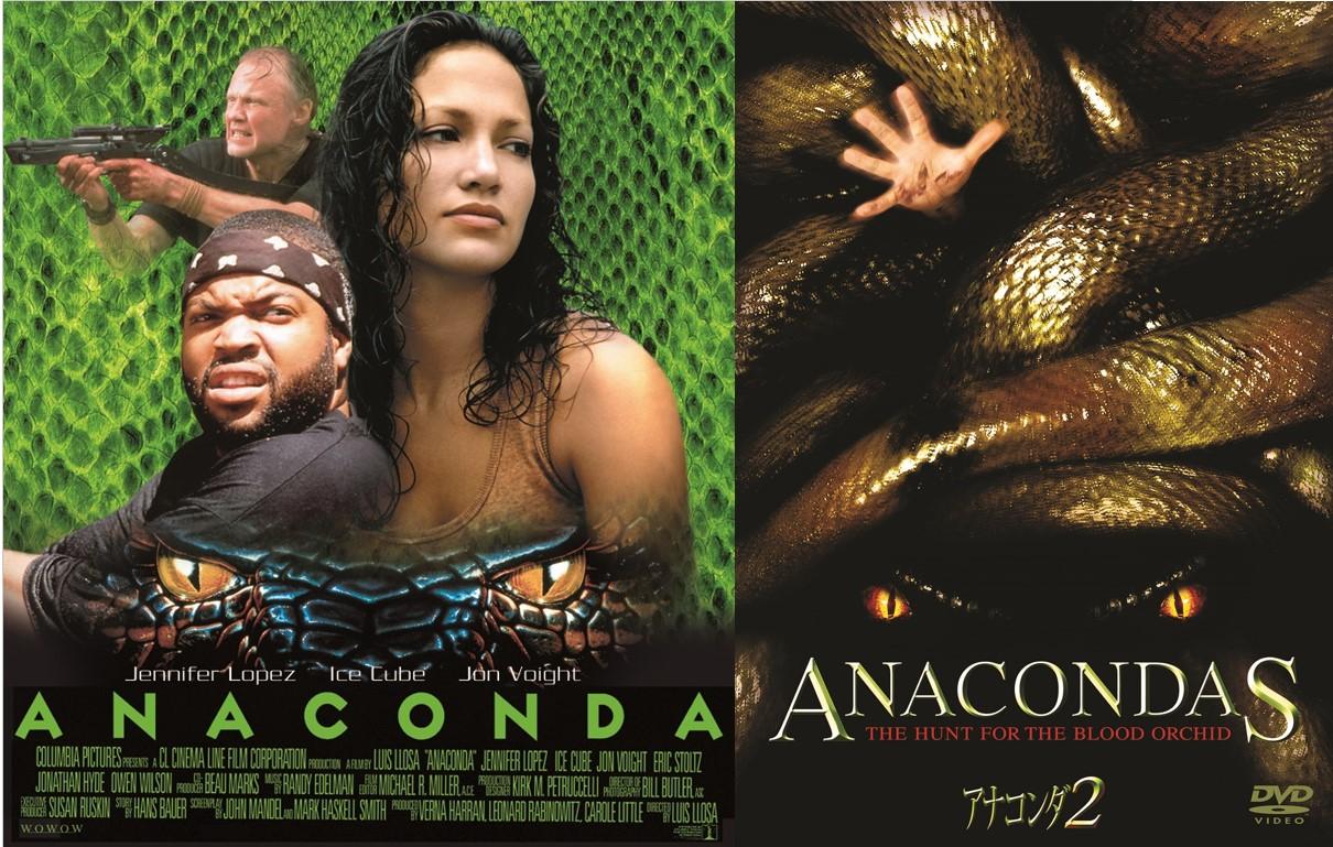 """サメ、ワニの次はヘビだ! 動物パニック映画の傑作『アナコンダ』と""""蛇足""""なシリーズを一挙振り返り!!"""