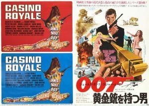 美女を描かせたら宇宙一!『007』絵師ロバート・マッギニスの世界~ポスターより愛をこめて~