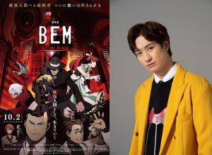 キスマイ宮田俊哉が語る『劇場版BEM~BECOME HUMAN~』 アフレコ初挑戦でさらにアニメ好きに!?