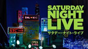 米大人気バラエティ番組『サタデー・ナイト・ライブ』、10月24日よりHuluにて日本語字幕つきで放送開始!