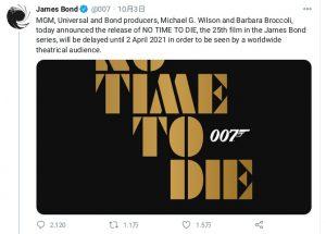 相次いで公開延期を発表! 『007/ノー・タイム・トゥ・ダイ』『ワイルド・スピード/ジェットブレイク』