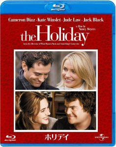 もうすぐ48歳の誕生日! ジュード・ロウ主演クリスマス・ラブコメ『ホリデイ』を観て変わらぬイケオジっぷりに癒やされたい