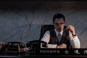 パク・チョンヒ大統領はなぜ暗殺された? イ・ビョンホン主演『KCIA 南山の部長たち』 あの歴史的事件の顛末を描く実録サスペンス