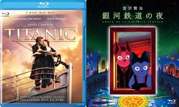 映画『タイタニック』とアニメ『銀河鉄道の夜』の共通点とは? 宮沢賢治の創作心を刺激した巨大客船沈没事故