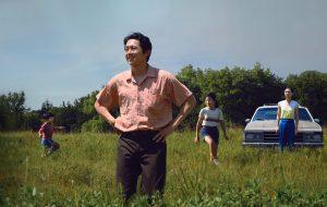 ブラピとA24が推すアカデミー有力候補!『ミナリ』が韓国語で描かれた「アメリカ映画」であることの意義