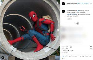 スパイダーマンのマスクはコロナ対策に役立つ? トム・ホランドが、ちょっと気になる疑問と、撮影現場での工夫について回答!!