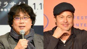 豪華すぎる!! ポン・ジュノ、ブラッド・ピットがアカデミー賞のプレゼンターに決定!ハリウッドを彩る俳優陣が集結