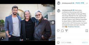 マッドマックスのスピンオフ『フュリオサ』製作会見! クリヘム、ジョージ・ミラー監督がコメントを発表!!