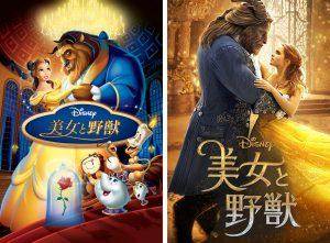 『竜とそばかすの姫』で評価再燃!『美女と野獣』はアニメから実写へ巧みなアレンジで進化を遂げたディズニーの真骨頂