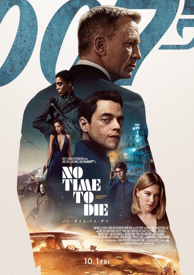トリビア超解説!『007/ノー・タイム・トゥ・ダイ』をもっと楽しむ過去作オマージュ&愛ゆえのこじつけ